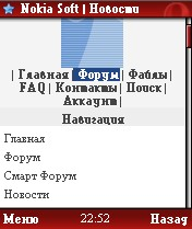Opera Mini 3.1.7196 [Java] Rus - Symbian OS 6789.1